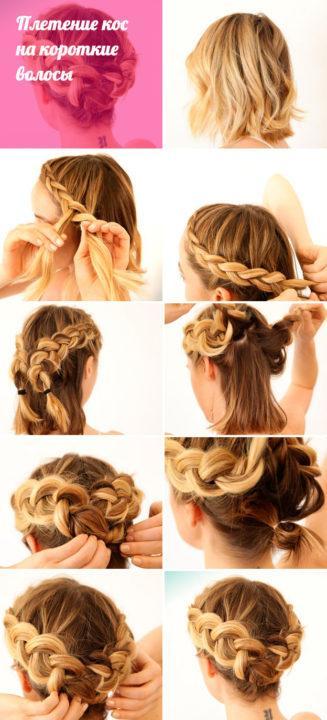 Прически на средние волосы: праздничные, вечерние и повседневные (более 200 фото видео)