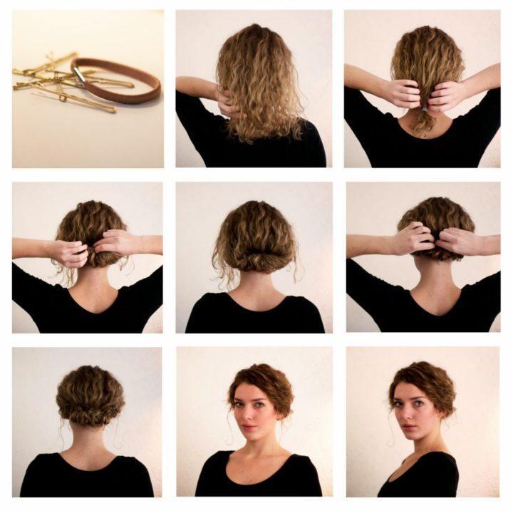 Деловая прическа на короткие волосы своими руками фото 626
