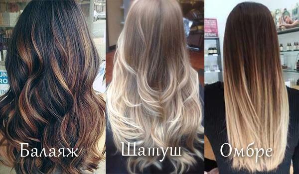 Что такое балаяж на волосах