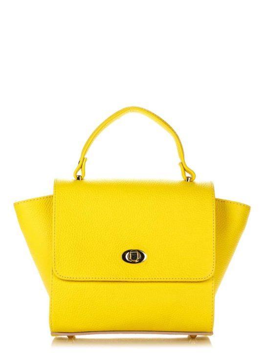 45a05d956beb Поэтому сумки таких цветов интересно сочетаются с яркой одеждой, добавляя  ей свежести оригинального дизайна.