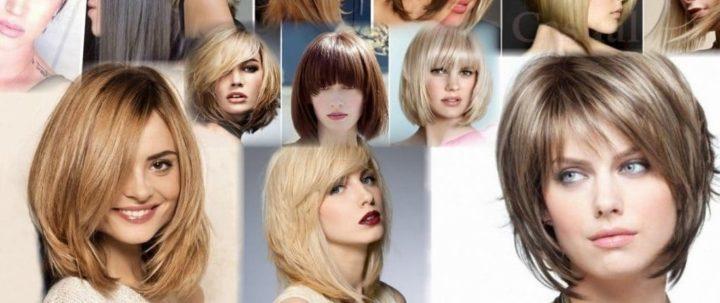 Разновидности стрижки каскад на короткие волосы