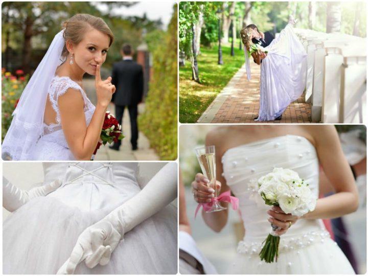 0f5ef07d456 Свадебные приметы