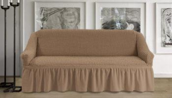 Чехол на диван — практичный и выгодный выбор для любого вида мягкой мебели