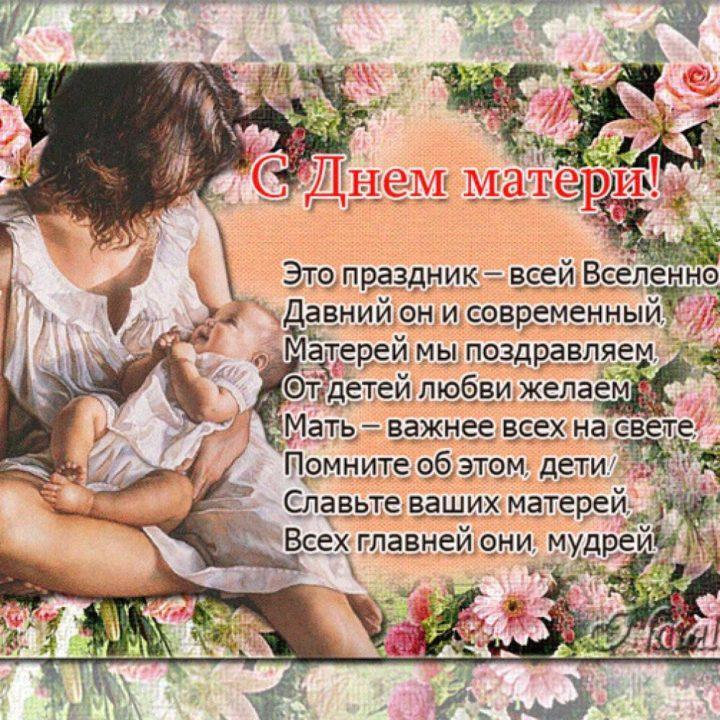 нежные стихи для дочки строится основе