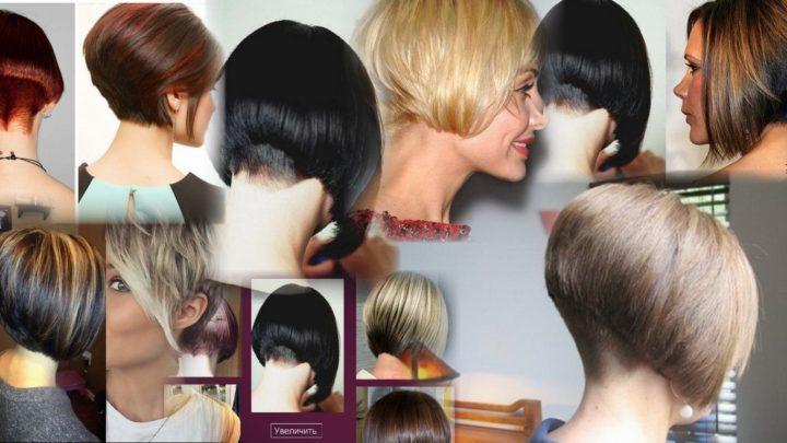 Причёски каре фото сзади